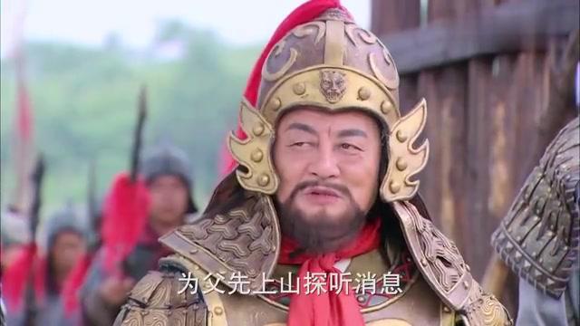 隋唐英雄3:父亲带兵攻打摩天岭,不料敌军竟狂扔滚石,太狠了!