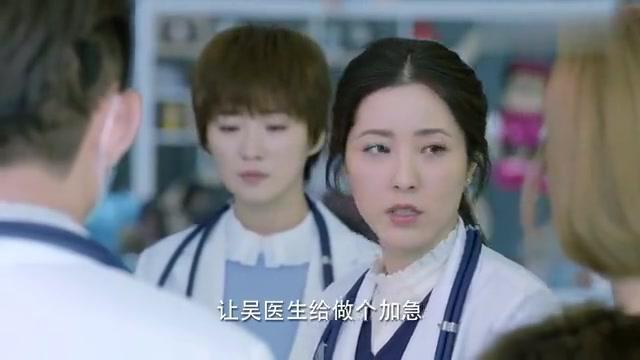 儿科医生:雨佳刚上岗就迟到,导师直接给扣分,一点不留情!