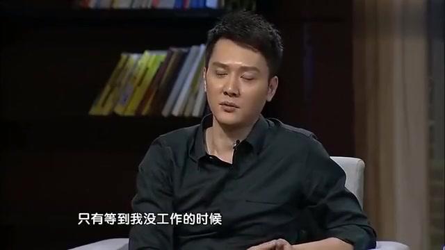 冯绍峰接受杨澜访谈:大红大紫的时候,毕业已经七八年了,厉害了