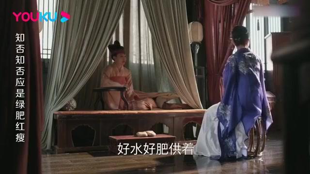 明兰不计前嫌看望张氏,看她想深闺怨妇,下秒一句话解张氏心结!
