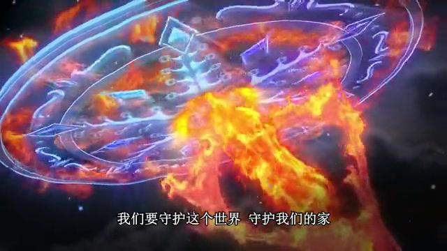 叶罗丽 7:火领主的圣火心法真强悍,冰雪公主的七日冰雪暴被破了