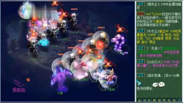 梦幻西游:紫禁城VS牡丹亭,观战方场上出现6只童子
