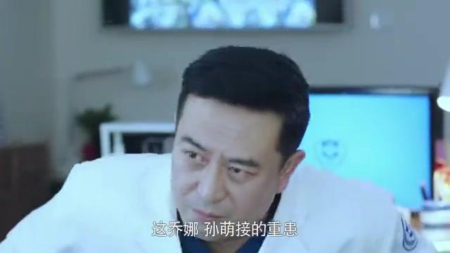 急诊科医生:何建一刘慧敏为了主任位置,不料竟争夺二十多年