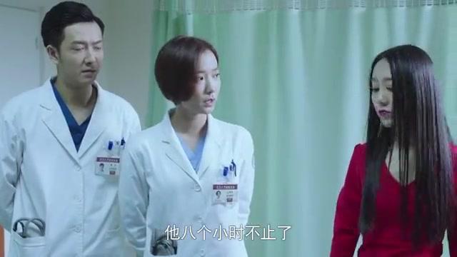 急诊科医生:病人吃药过量住院,不料前妻情人老婆都找来,厉害了