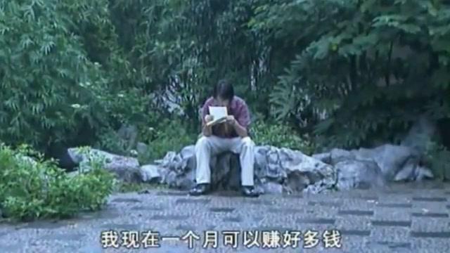 女孩在信里说要跟农村男友结婚,在城里,却和别人寻欢作乐