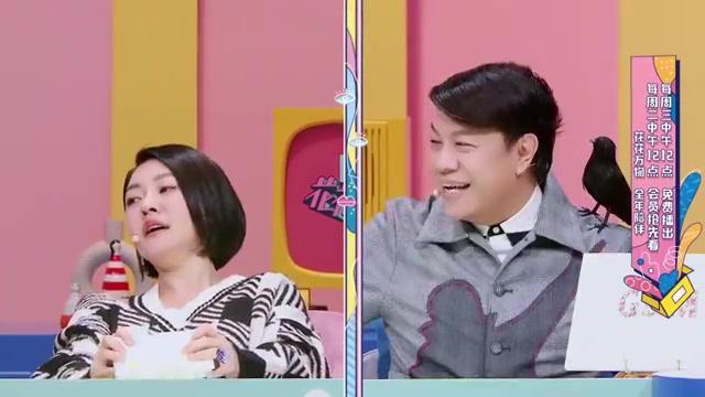 阿娇看综艺中毒,在线向蔡康永小S安利《非诚勿扰》