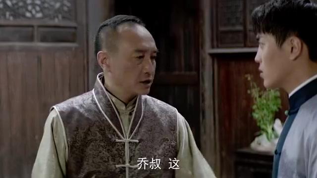 《水墨人生》生意伙伴全都来解约,竟是刘家背后撬墙角!