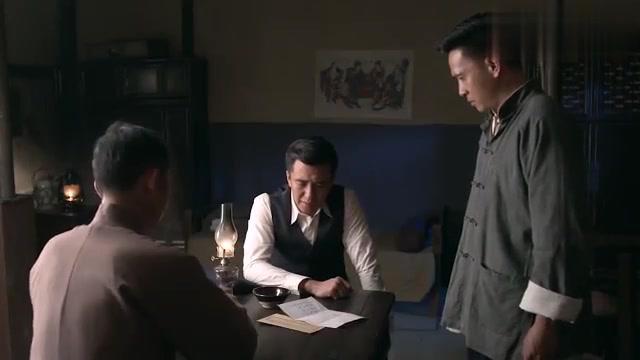 小伙以为摆平宫本,宫本却给了张死亡通知单,宫本可不是面团捏的