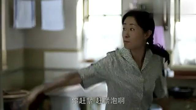 父母爱情:安杰请绯闻对象喝咖啡,没想江德福回来了,这下热闹了
