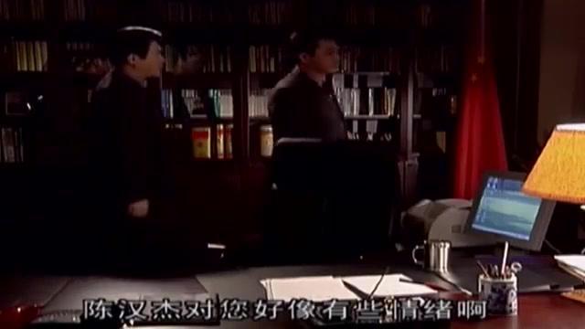 陈汉杰有情绪了,原来是江正流没有脑子,把陈汉杰儿子抓起来了