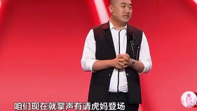 相声:贾旭明爆笑反串,被人夸漂亮像明星,康康:宋小宝!