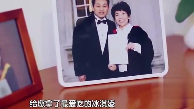 喜剧王:邓亚萍老公太逗,被世界冠军耽误的段子手,笑喷