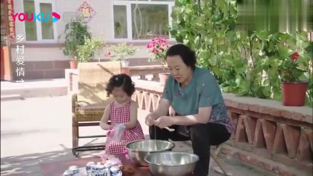 乡村爱情12:刘能要走偶像路线,一身潮流混搭风,太帅了!