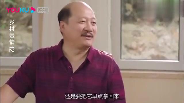 乡村12:广坤想当代言人,偷偷找王木生走后门,不料结局尴尬了