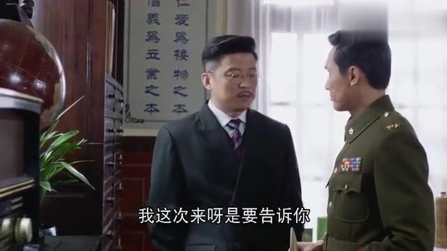 男子告诉梁铜,梁太太这事是个圈套,根本没有这个组织!