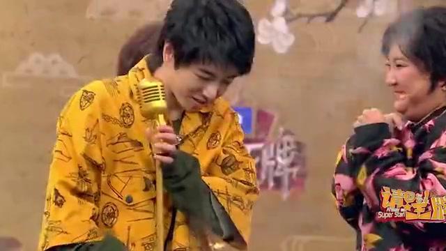 华晨宇不紧不慢走上舞台,一脸自豪的说:这是我的歌