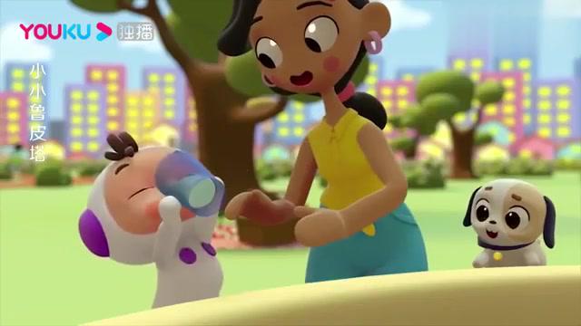 小小鲁皮塔:鲁皮塔要和小狗玩飞盘,气球差点都要飞走了