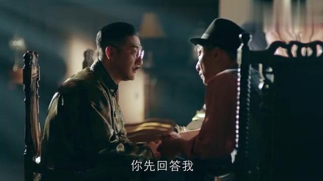 一代枭雄何辅堂!初到上海直接抢银行!连上海首富都敢恐吓!