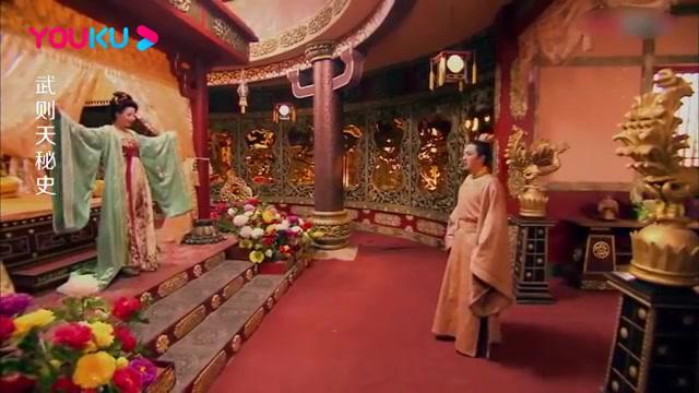 武媚娘在寝宫里装满了镜子,成功留住了皇上的心,真是好手段