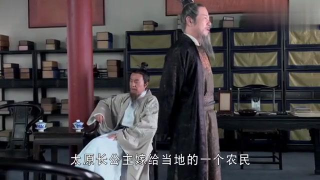 妇人要状告皇上的外甥,刘伯温还接了这烫手的山芋,这下棘手了吧