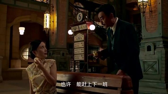 消失的凶手:刘青云演技真好!真正的名侦探,在细微处找线索!