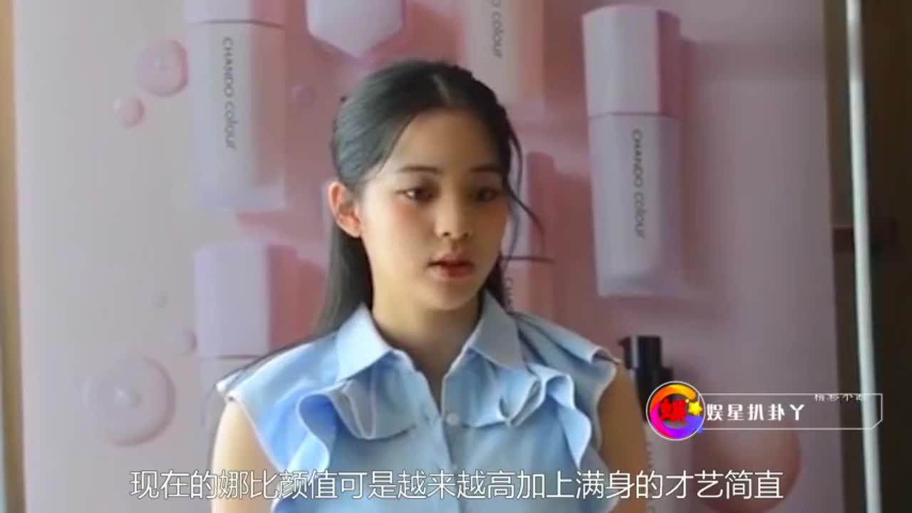 沈涛:你跟王源是一家人!欧阳娜娜下意识的回应,王源脸都红了