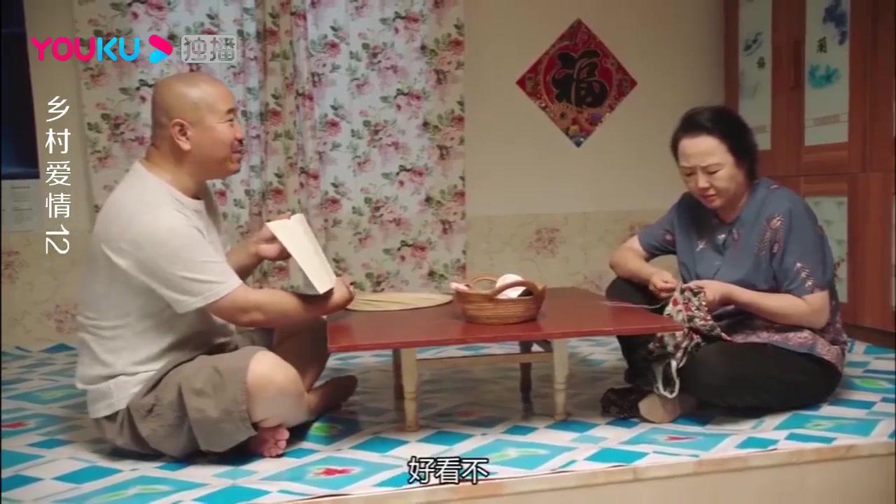 乡村:刘能给自己起英文名:无所不能,不料媳妇更逗:史蒂芬逞能