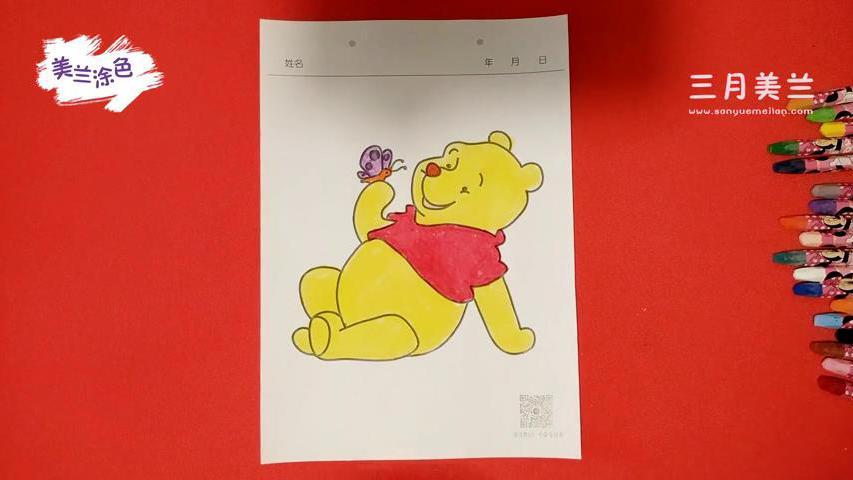 卡通填色绘画如何给维尼熊涂色卡通涂色画大全