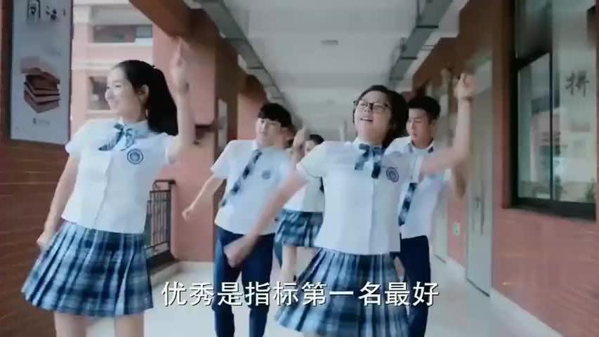 林妙妙分到文科班,正高兴突然同学们唱跳起来,瞬间把观众弄懵了