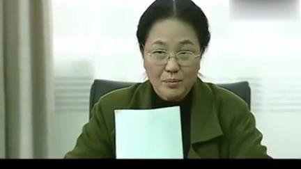 大江东去:沈培林被双规调查,一群官员还为他说好话,中纪委怒了