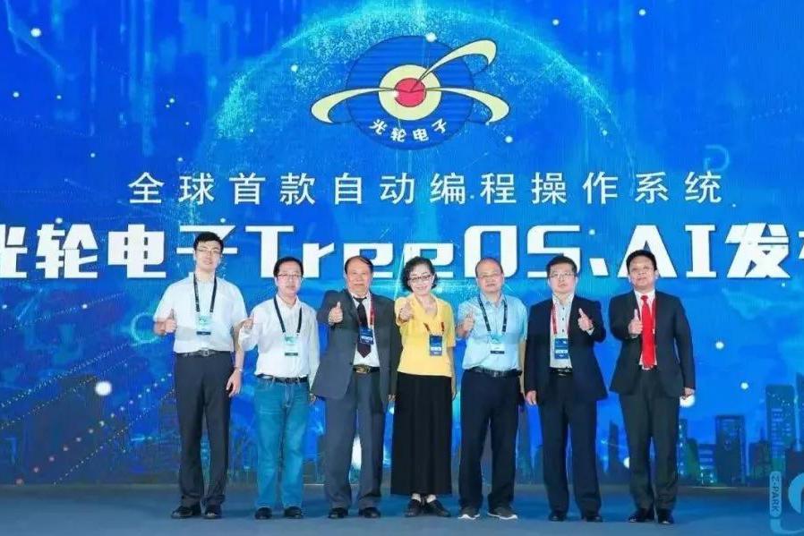 中关村物联网产业联盟:世界物联网黑科技未来之星TOP 20强发布