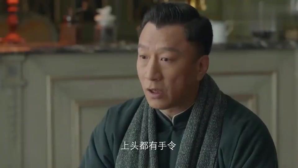 新世界:孙红雷狂飙演技,与柳爷谈判,孙红雷怂怂的味道完美