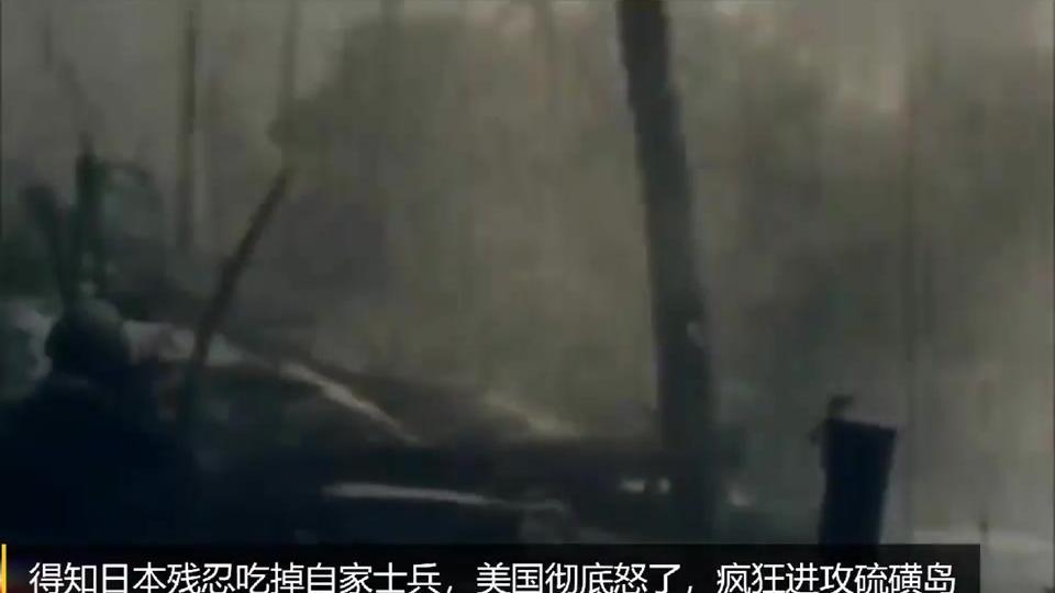 得知自家士兵被日本人吃了,美国彻底怒了,用绝对实力碾压日军
