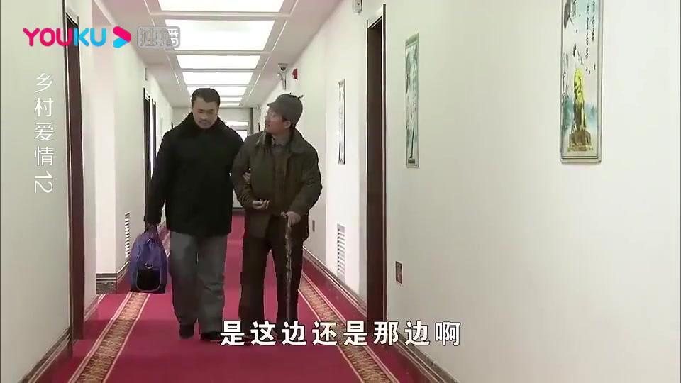 儿子和新欢在酒店,谢广坤和亲家开门一看,上去就是一耳光!