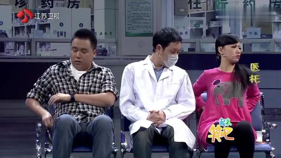 尹艺夫登台演绎吓跑,建议她去挂李医生,逗笑观众!