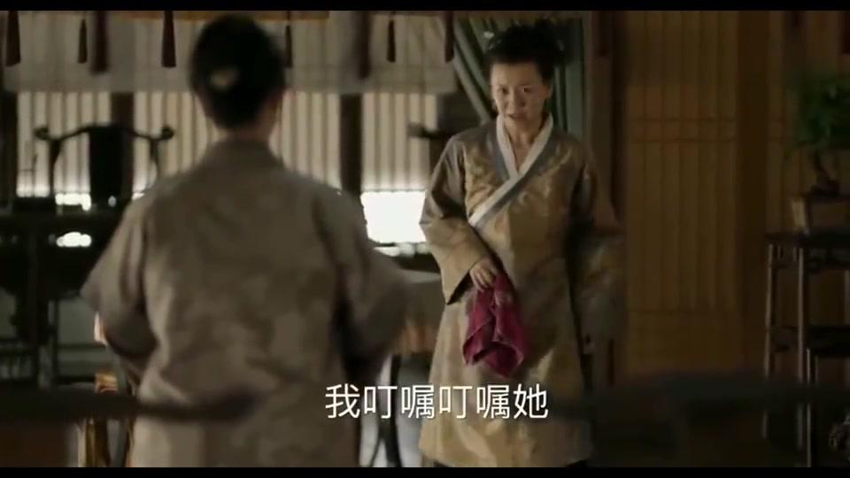 知否:华兰说汴京城全知道了,墨兰跟梁晗在那里搂搂抱抱