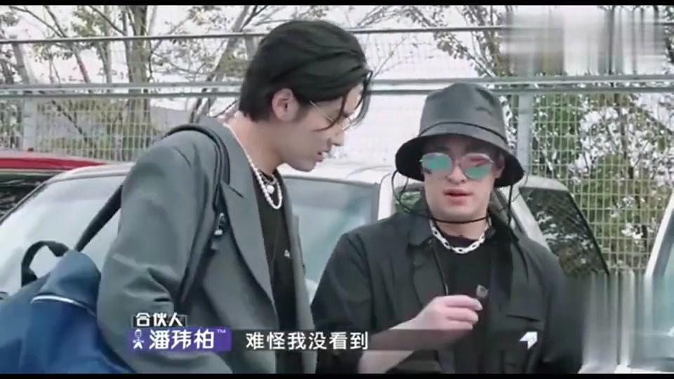 潮流合伙人:吴亦凡潘玮柏看到车钥匙后瞬间欢乐了