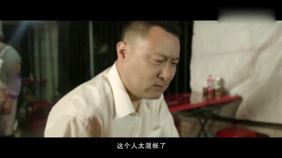 处长去参加女儿的饭局,不料桌上大老板有眼不识泰山,结果被打脸