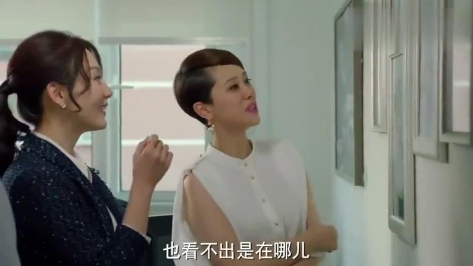 小别离:海清炫耀式将照片一张一张地展示给陈洁看,黄磊呆了