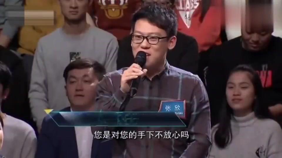 清华学生质问曹德旺为啥不交权?他的回答让高学历显得一无是处