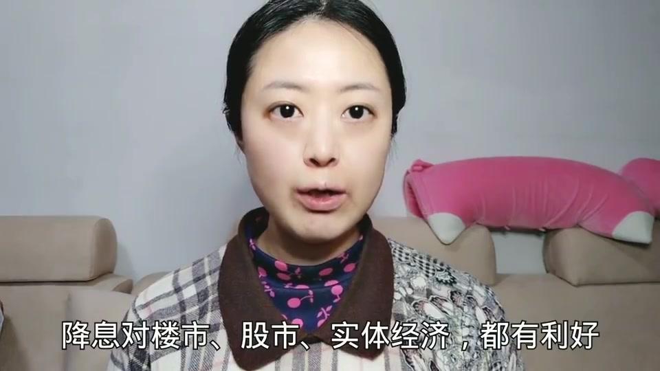 上海姑娘靠吃银行理财利息,省出一整年生活费,蚊子腿再小也是肉