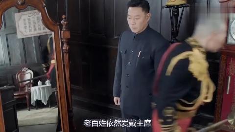 毛主席唯一嫡孙毛新宇是一位军事博士