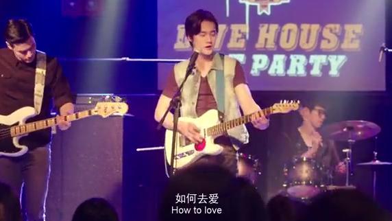 蒋劲夫带着室友去酒吧主唱,没想到唱跑掉了,观众都在让他们下去