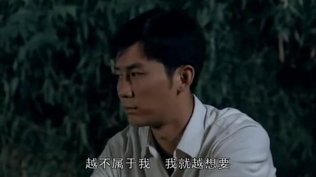 风和日丽:心事重重的艳艳,刘小军陪在她身边彻夜长谈