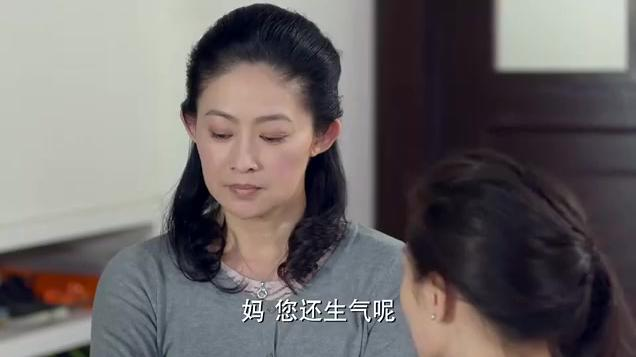 爱的阶梯:男子瞒着母亲去公司上班,母亲竟然用下跪逼他离开