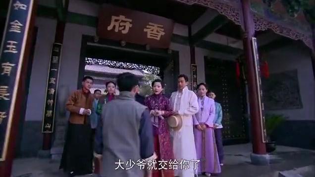 香浩宇要去上海参加比赛,香家人集体为他送行,他最舍不得是雨宁