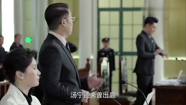 继承人:汤宁一直不出现,钟克明想快速结案,戴波只好拖延时间