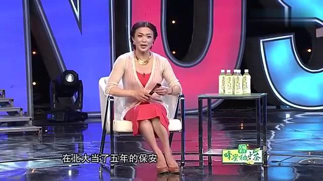 北大保安太励志,五年时间考上北大中文系!不敢相信!