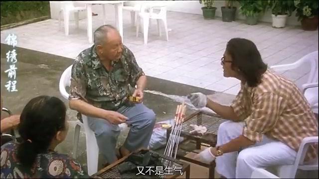 张国荣梁家辉黄子华王敏德,合唱主题曲《前程锦绣》