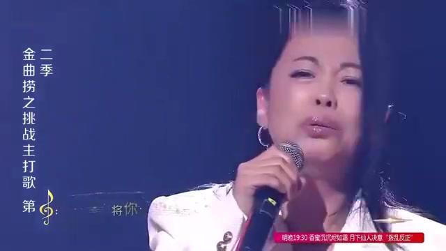 金曲捞:黄绮珊演唱《爱要怎么说出口》,我的初恋你好吗